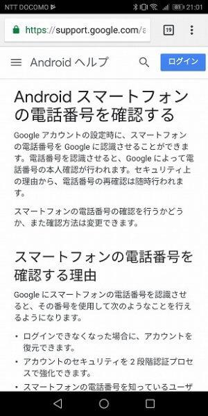 URL接続先(サポートページ)